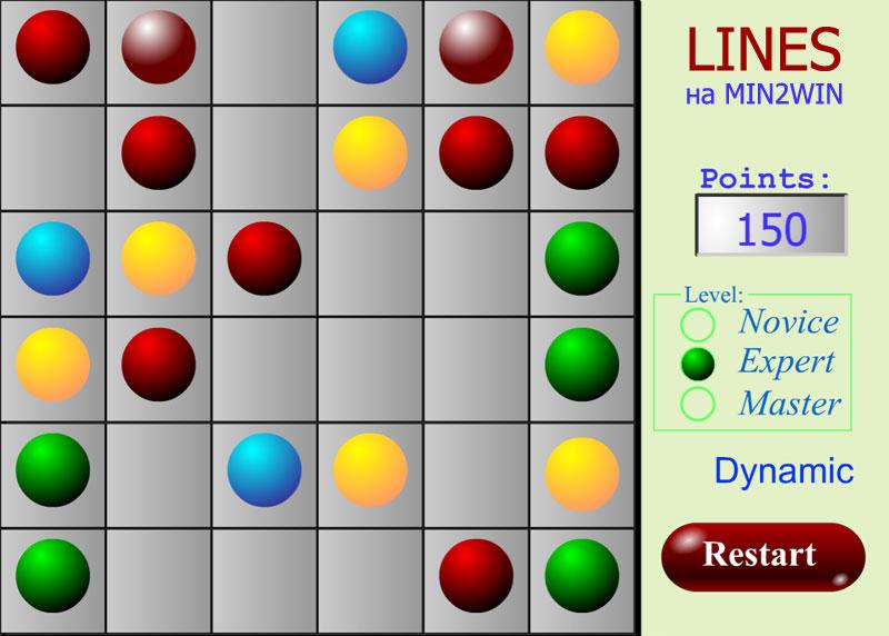 line online