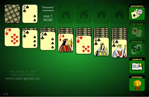 Играть в карты бесплатно в косынку бесплатно и без регистрации во весь экран песня из казино в лас вегасе