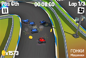 Гонки 2 играть онлайн карты игровые автоматы демо играть бесплатно и без регистрации